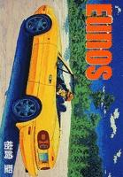 Eunos-ユーノス-