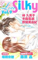 Love Silky Vol.9
