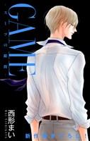 Love Jossie GAME~スーツの隙間~ story11