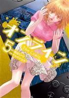 オンライン The Comic 5