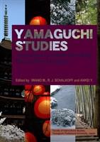 【英文版】やまぐち学入門:日本文化理解のために Yamaguchi Studies: Your Door to Understanding the Culture of Japan