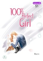 【Webtoon版】 100% Perfect Girl 51