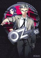Oz -オズ- 03