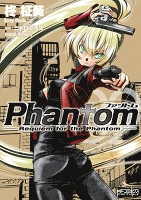 Phantom ~Requiem for the Phantom~ 02