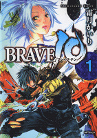 BRAVE 10 ブレイブ-テン 1