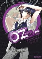 Oz -オズ- 05