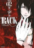RACK―13係の残酷器械― 2
