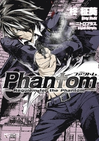 Phantom ~Requiem for the Phantom~ 03