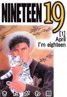 NINETEEN(1)