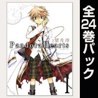 PandoraHearts【全24巻パック】