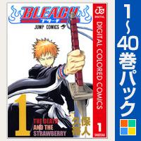 BLEACH カラー版【1~40巻パック】