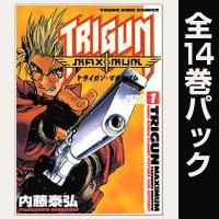 トライガン・マキシマム【全14巻パック】