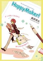 HappyMaker!1