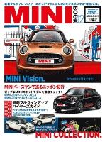 【期間限定価格】LE VOLANT車種別徹底ガイド MINIの本II