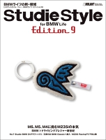 Studie Style for BMW Life Edition 9
