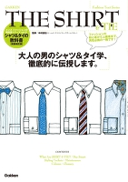 『THE SHIRT & TIE』の電子書籍