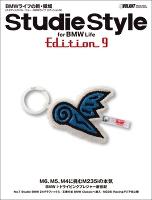 【期間限定価格】Studie Style for BMW Life Edition 9