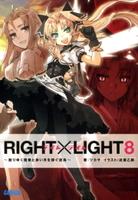 ガガガ文庫 RIGHT×LIGHT8~散りゆく雪華と赤い月を仰ぐ夜鳥~