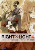 ガガガ文庫 RIGHT×LIGHT4~嘆きの魔女と始まりの鐘を鳴らす獣~(イラスト完全版)