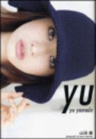 yu 山田優 photo&エッセイ集