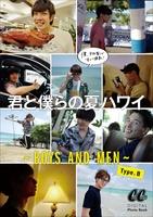 君と僕らの夏ハワイ ~BOYS AND MEN~ Type.B