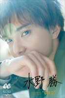 """水野 勝 COLOR-01 """"GOLD"""""""
