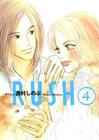 RUSH(4)