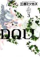 DOLL (3)