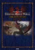 ドラゴンズドグマ オフィシャルデザインワークス ダークアリズンエディション