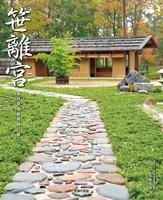 「笹離宮」蓼科笹類植物園の魅力