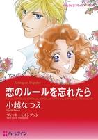 プレイボーイヒーローセット vol.3