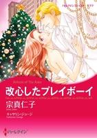漫画家 宗真仁子セット vol.2