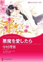 契約LOVE テーマセット vol.9