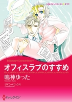 ボスヒーローセット vol.4