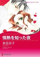 ボスヒーローセット vol.8