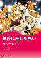 漫画家 サクヤカイシ セット vol.3