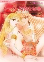 恋のレッスンテーマセット vol.2 【コミック】