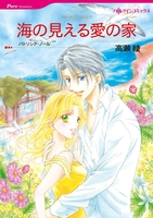 未亡人ヒロインセット vol.4