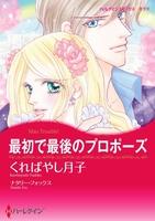 ハーレクインコミックス セット 2016年 vol.8