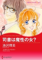漫画家 池沢理美 セット vol.1