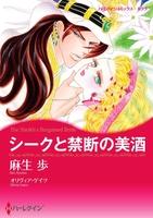 豹変ヒーロー セット vol.1