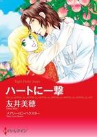 ハーレクインコミックス セット 2017年 vol.15