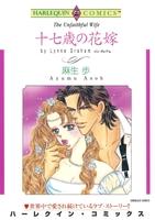ギリシャの花嫁 セット vol.1