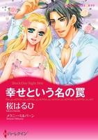 豹変ヒーロー セット vol.3