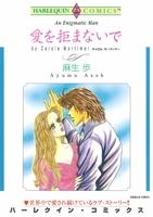 未亡人ヒロインセット vol.3