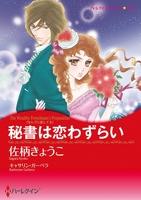 ボスヒーローセット vol.5