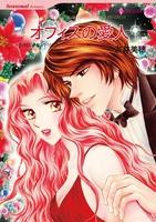 ボスヒーローセット vol.7