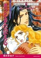 ファンタジー・ロマンスセット vol.1 【コミック】