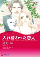 漫画家 尾方琳 セット vol.1