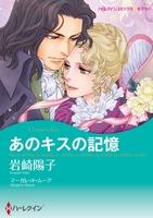 漫画家 岩崎陽子セット vol.3